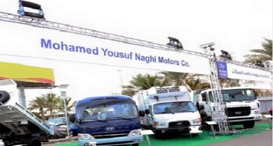 مجموعة محمد ناغي تعلن 13 وظيفة شاغرة في جدة