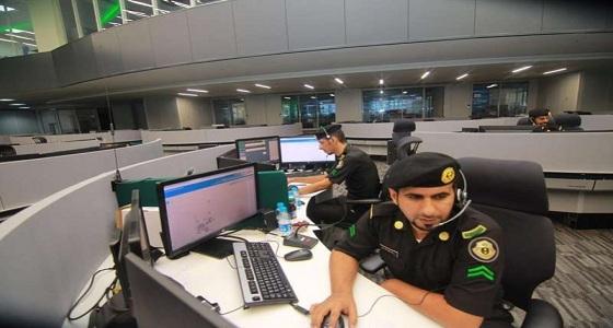 36 ألف اتصال لمركز العمليات الأمنية بمكة المكرمة