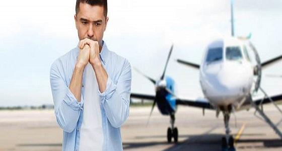 إجراءات مناسبة لتخطي أزمة الخوف من السفر بالطائرة
