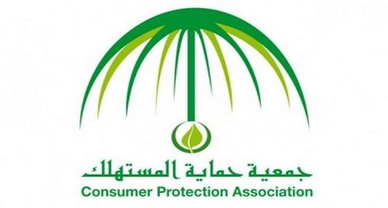 """"""" حماية المستهلك """" تقدم نماذج استرشادية لعقود البناء و المقاولات"""