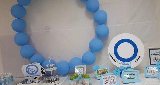 الرعاية الاجتماعية بمكة ينظم برنامج توعوي بمناسبة اليوم العالمي للسكري