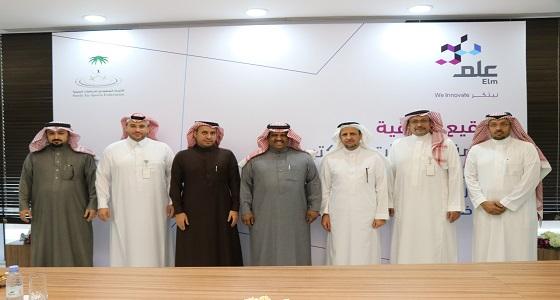 اتحاد الرياضات الجوية يطلق أول منصة رياضية إلكترونية