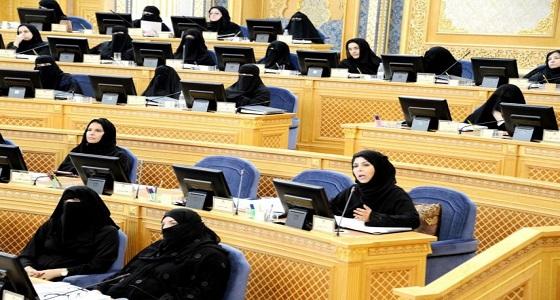 شوريات: فصل سيدات المجلس البلدي عن الرجال يعيق المشاركة في القرارات