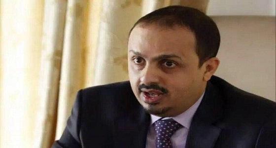 """الإرياني يكشف إنجازات حكومة """" بن دغر """" في ظل الأزمة الحوثية"""