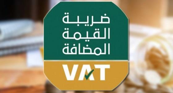 """تحديث جديد لتطبيق ضريبة """" القيمة المضافة """""""