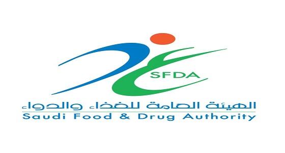 """"""" الغذاء والدواء """" ترفض إرساليات منتجات طبية بقيمة 102 مليون ريال خلال 2017"""