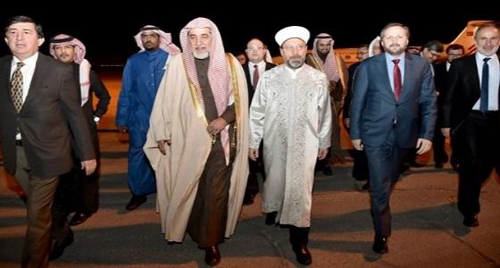 وصول رئيس الشؤون الدينية بالجمهورية التركية إلى الرياض