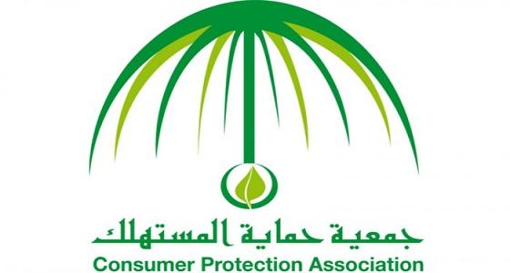 فرق من حماية المستهلك تزور الجنادرية لحل مشكلة ارتفاع أسعار المنتجات الغذائية