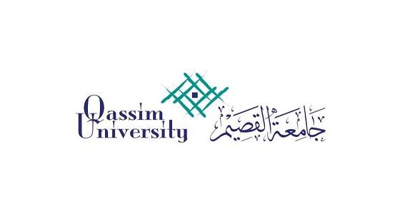 جامعة القصيم: فصل نهائي لطالبتين بعد انتهاك خصوصية زميلات