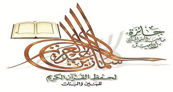 مدير جامعة الإمام عبدالرحمن بن فيصل: من ارتبط بكتاب الله أفاد منه العلم والعمل