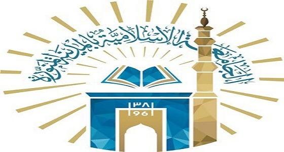 تعليق الدراسة في الجامعة الإسلامية غدًا