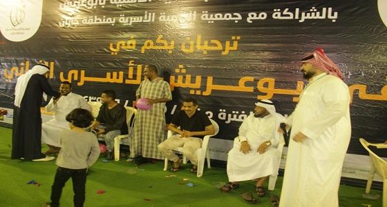 """التنمية الاجتماعية تنظم """" أنا قادر """" بملتقى أبوعريش"""