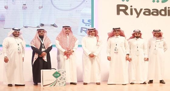 """إطلاق مبادرة """" ريادي """" للتثقيف بريادة الأعمال والاستثمار"""
