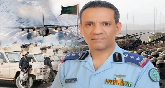 """"""" المالكي """" : استهدف قاربا مفخخا للحوثيين يهدد الملاحة الدولية"""