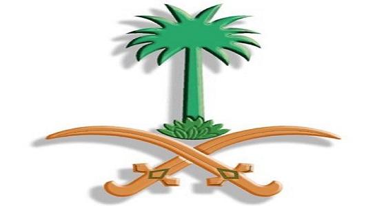 هيئة تطوير مكة تستقبل طلبات الوظائف.. الأحد القادم