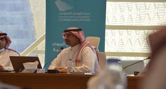بالصور.. مركز التواصل الحكومي يستعرض البرنامج الإعلامي الموحد للأجهزة الحكومية