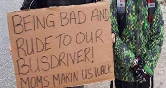 أم تلقن طفليها درسًا وتعاقبهما بالمشي 7 كيلومترات