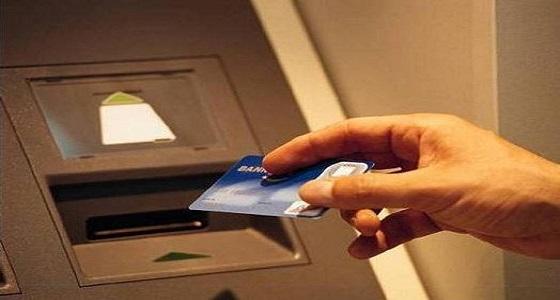7 خطوات تحميك من الاحتيال البنكي
