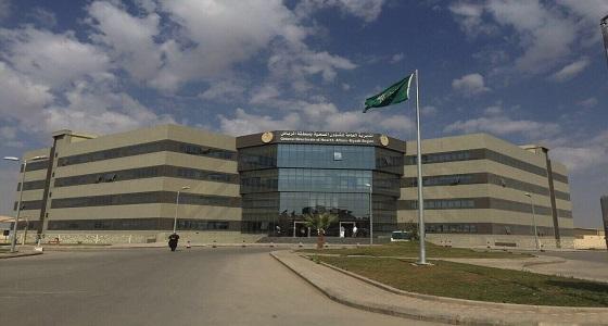 صحة الرياض تعلن عن وظائف على بند المستخدمين والخدمات العامة