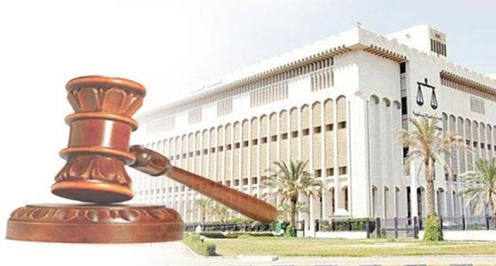 """"""" الجنايات الكويتية """" توقف تنفيذ الحكم على مسرب رسالة وزير النفط"""