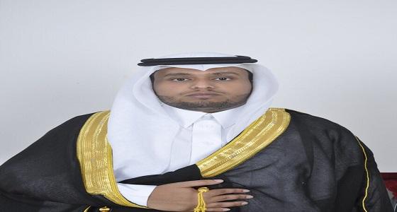 زياد العصيمي يتخرج من كلية طب أسنان جامعة الملك سعود