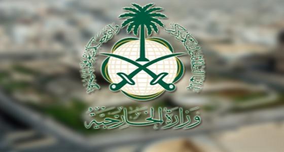 الخارجية تعلن عن خطتها لمساعدة اليمنيين في سقطري بعد إعصار ماكونو