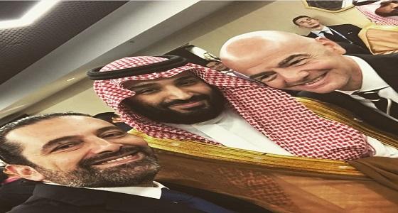 سيلفى يجمع الحريري بولى العهد ورئيس الفيفا