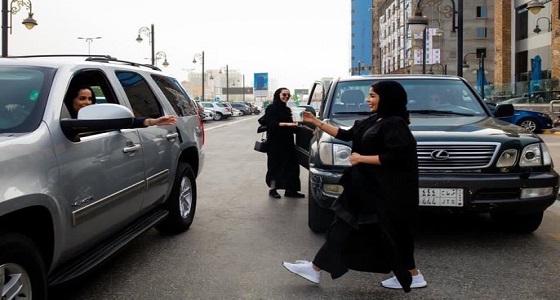 السعوديات صباح اليوم