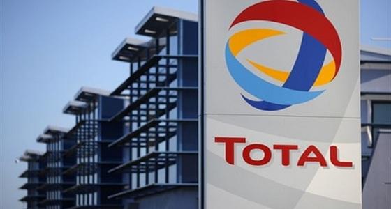 """"""" توتال """" تحتل المركز الثاني كأكبر لاعب في سوق الغاز عالميا"""