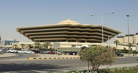 القتل قصاصا لمواطن أطلق النار على طليقته في جدة