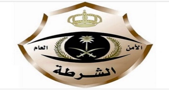 شرطة الرياض تقيم برنامجا توعويا بخدمة الحجاج لأكثر من 3 آلاف من منسوبيها