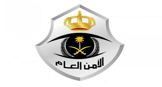 الأمن العام: إبراز تصريح الحج لرجال الأمن بمداخل مكة شرط لدخول المحرمين إليها