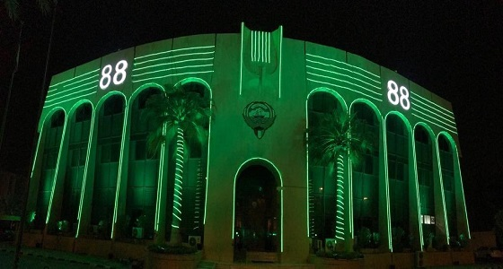 بالصور.. سفارة الكويت في الرياض تكتسي بالأخضر احتفاءًا باليوم الوطني الـ 88
