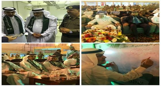 """"""" اللهيبي """" يشهد حفل اليوم الوطني في سجن الطائف"""