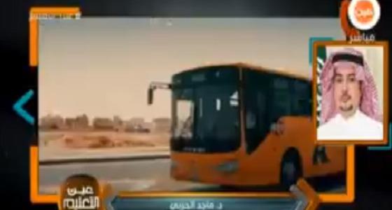 بالفيديو..التعليم : الطالب المتوفي في الشرقية لم يكن في حافلة مدرسية رسمية