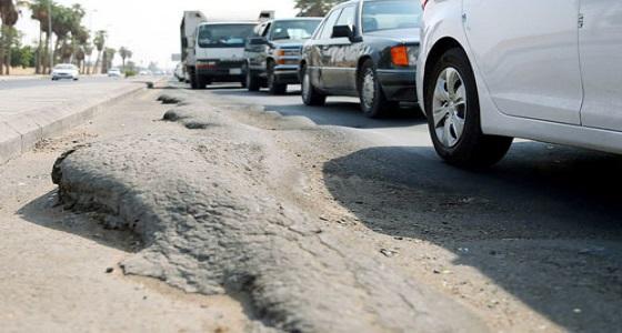 اكتشف الأضرار التي تسببها المطبات والحفر للسيارة
