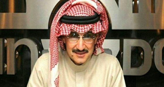 المملكة القابضة تكشف تفاصيل صفقة الوليد بن طلال وكريم.. وهذا إجمالي رأس المال