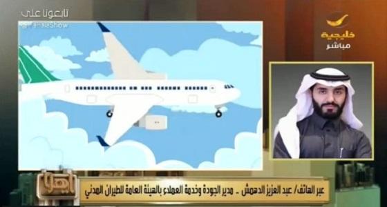 بالفيديو.. تعرّف على حقوق المسافر في حال تأخر رحلته الجوية