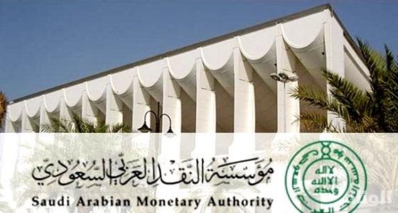 مؤسسة النقد العربي: ارتفاع دخل الفرد خلال 2017 بنسبة 3.7 %
