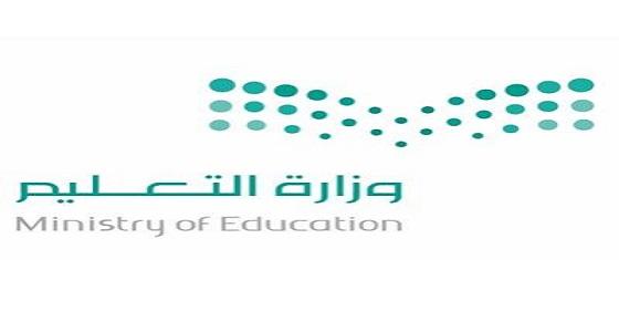 بالأسماء.. التعليم تعلن ترشيح 827 مواطنا ومواطنة على الوظائف التعليمية