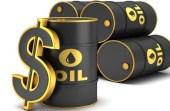 النفط عند 62.70 دولارا للبرميل