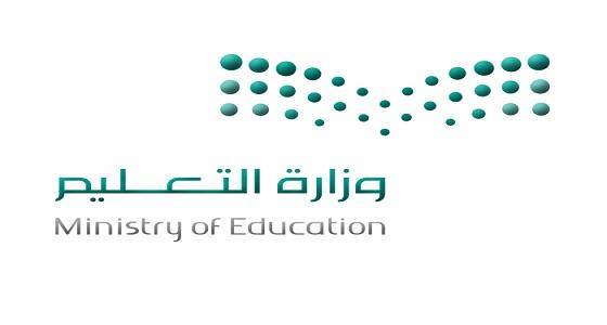 7 قرارات بتكليف مديري العموم في وزارة التعليم