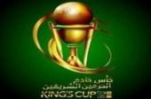 جدول مباريات دور 16 في كأس خادم الحرمين الشريفين