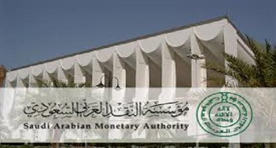 ضوابط صارمة تحسم التصرف في عقارات مكة والمدينة