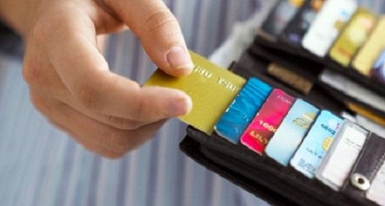 """"""" البنوك السعودية """" تقدم نصائح عند الحصول على بطاقة ائتمان"""