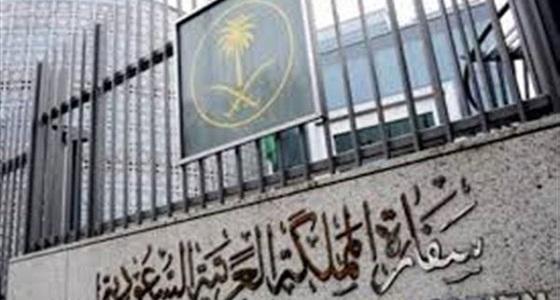 سفارة المملكة لدى فرنسا تدعو المواطنين بتجنب أماكن المظاهرات