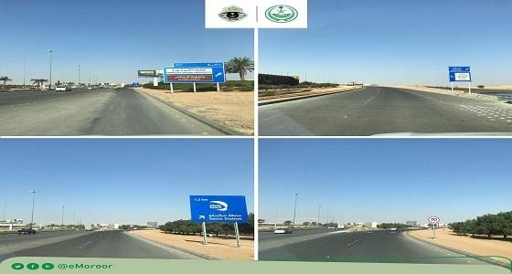 مرور الرياض يوجه باتخاذ الطريق الجديد للذهاب إلى جامعة الأميرة نورة