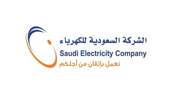""""""" السعودية للكهرباء """" تشغل محطة تحويل وسط حائل بأكثر من 158 مليون ريال"""