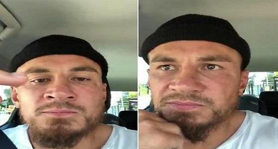 """بالفيديو.. لاعب نيوزيلندي: """" الضحايا سيكونون في الجنة إن شاء الله """""""