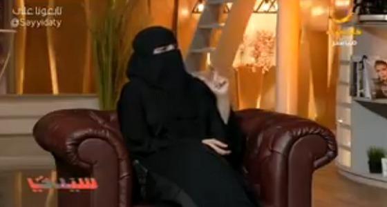 بالفيديو.. رحمة الحربي: المشكلات النفسية تزيد من إحساس المرأة بأي ألم عضوي